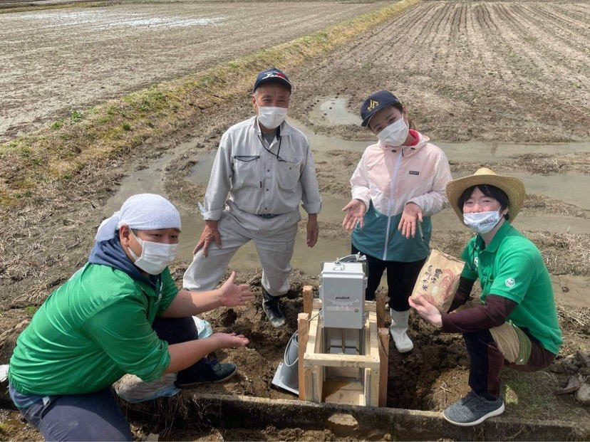 【半農半X】プロスノーボーダー×米農家の星野文香さまにpaditchをご利用頂きます